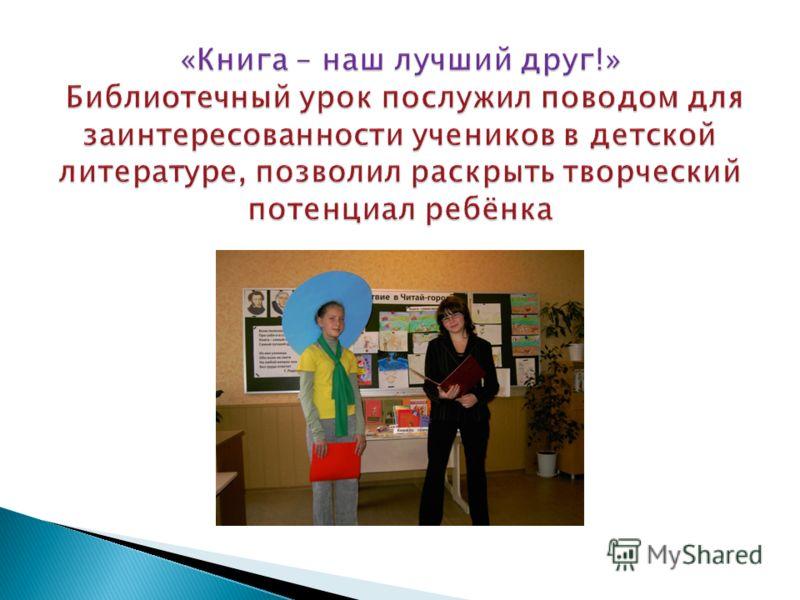 бесплатно без регистрации знакомство в луганске