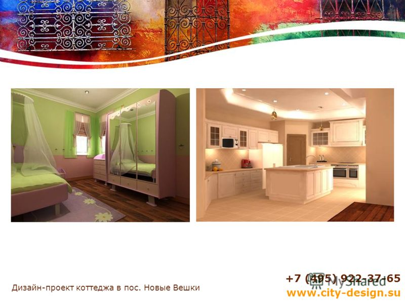Дизайн-проект коттеджа в пос. Новые Вешки +7 (495) 922-37-65 www.city-design.su