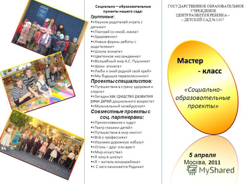 Путешествие в мир Спорта - Новости Белово - e-belovo.ru