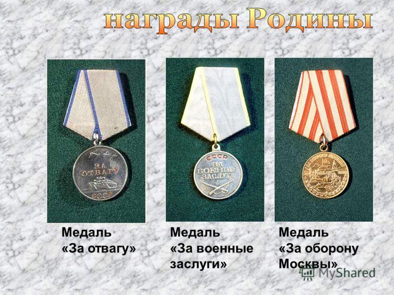 ППШ Як-9 Т - 34 Катюша
