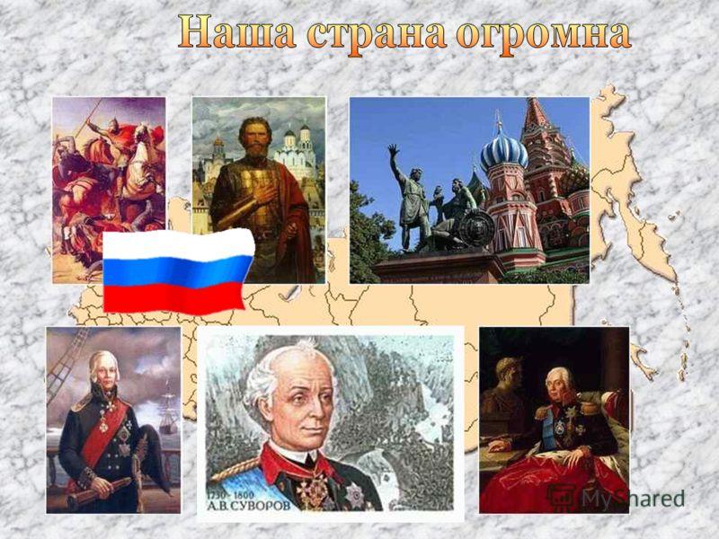 Добрыня Никитич Илья Муромец Алеша Попович