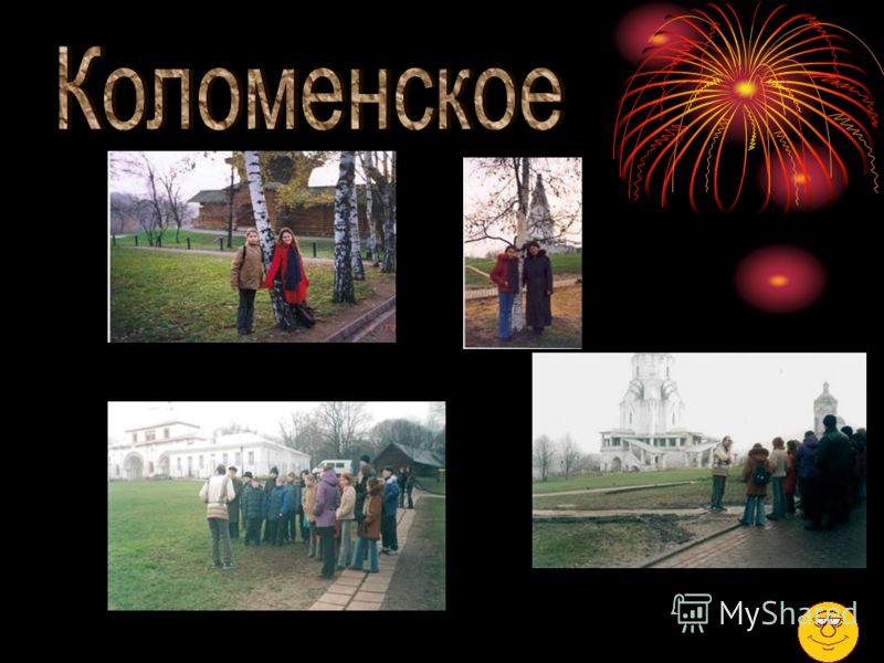 На Мосфильме