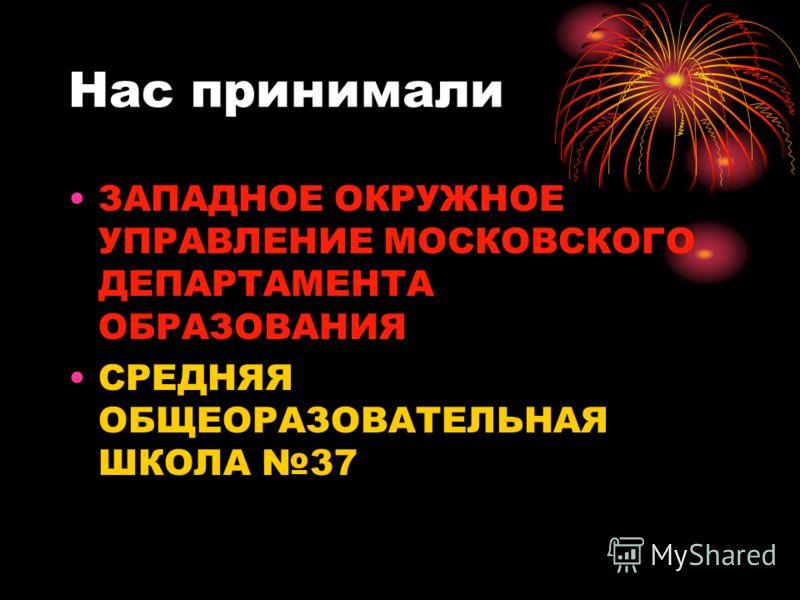 ПОЕЗДКА В МОСКВУ НЕЗАБЫВАЕМЫЕ ПРИКЛЮЧЕНИЯ ГИМНАЗИСТОВ 174 - ой