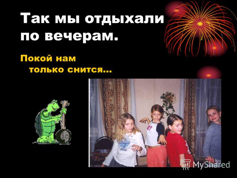 В самом сердце Москвы. Кремль.Первый день.