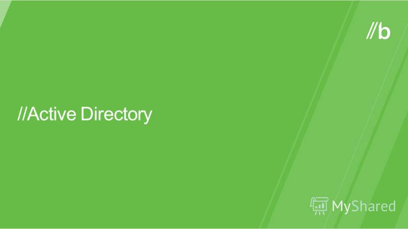//Active Directory