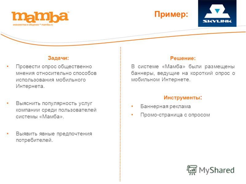агентства знакомств по беларуси
