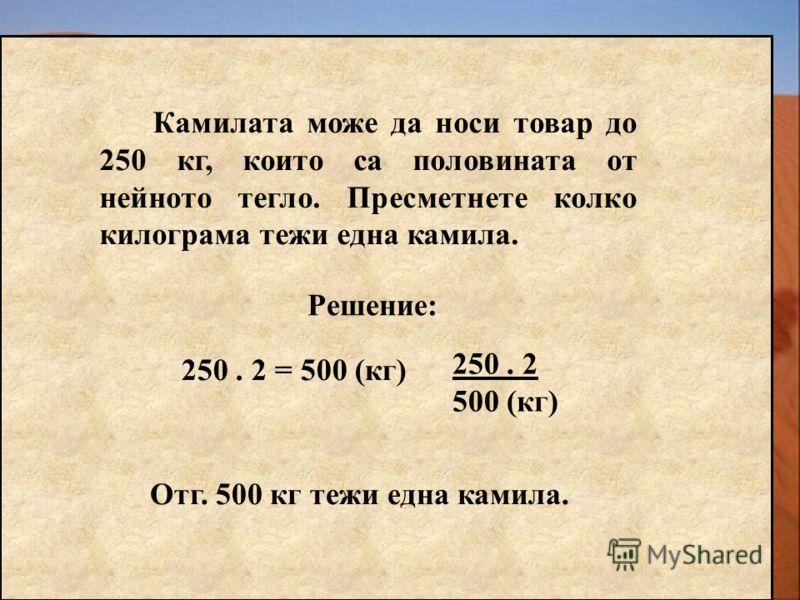 540 - П 1000 - Х 660 - Р 756 - А