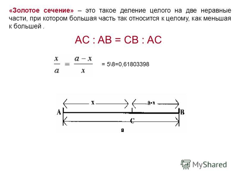 Проверим тест: 1)в 2)а 3)в 4)б 5)б