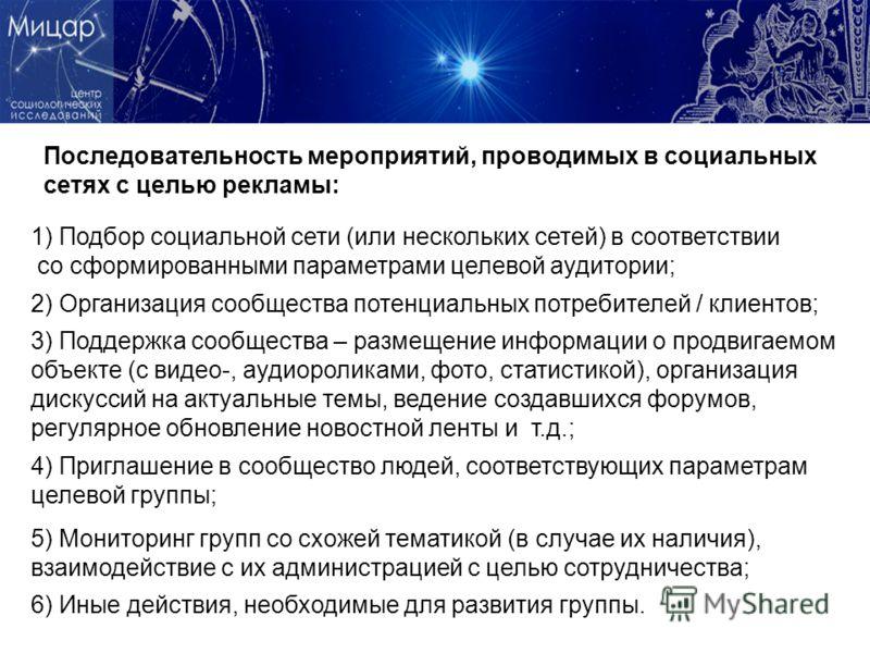 Как узнать IP-адрес человека ВКонтакте: инструкция