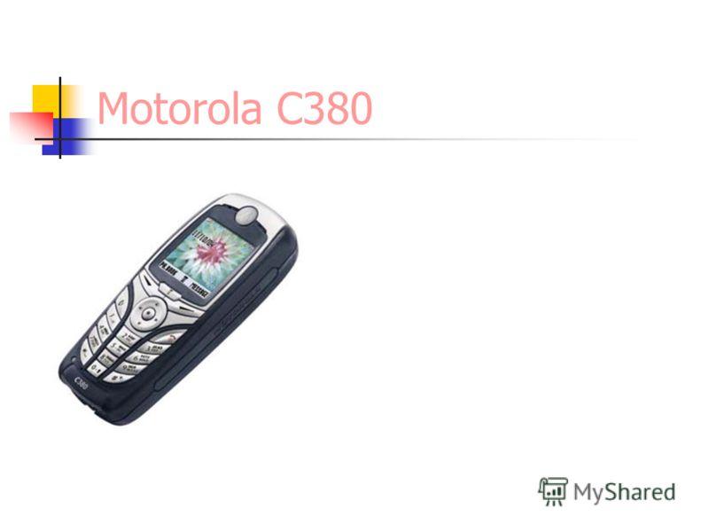 Samsung SGH-E530 $340 9 посещений