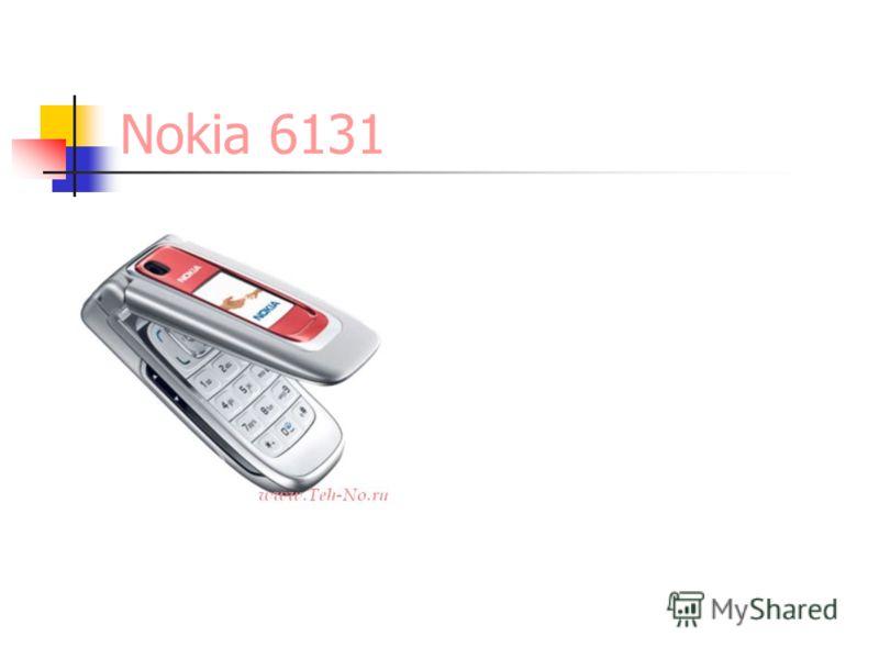 Motorola C380 $120 26 посещений