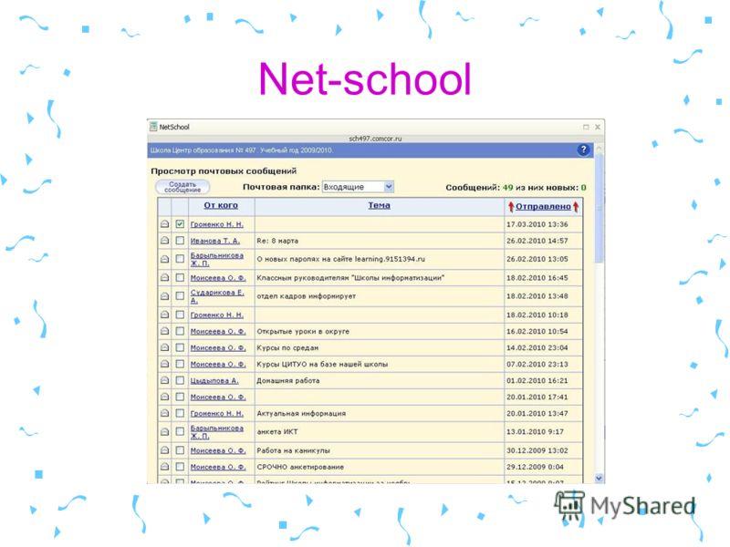 Net-school