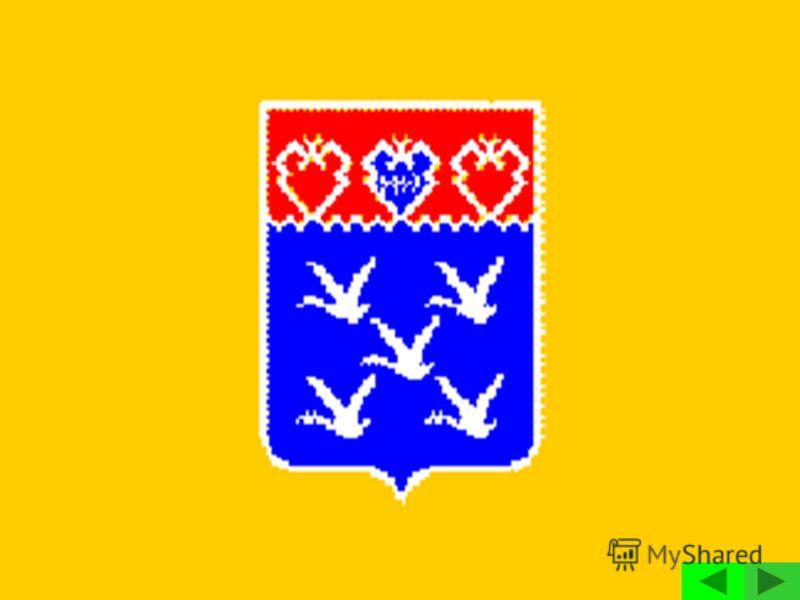 Найди флаг города Чебоксары 1 22 3 2
