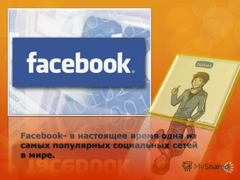 В 2010 году около 96% населения планеты имели доступ к социальным сетям с помощью разных средств коммуникации;