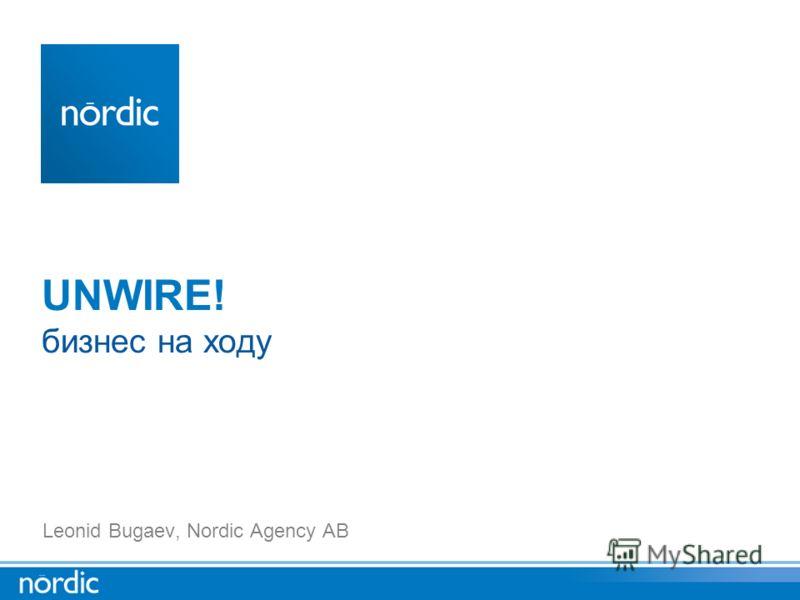 UNWIRE! бизнес на ходу Leonid Bugaev, Nordic Agency AB