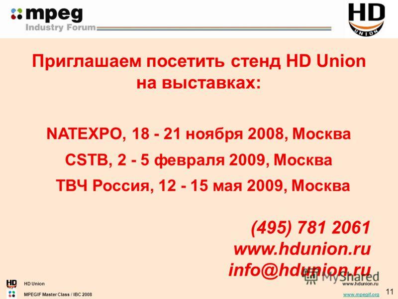 HD Unionwww.hdunion.ru MPEGIF Master Class / IBC 2008 www.mpegif.orgwww.mpegif.org 11 (495) 781 2061 www.hdunion.ru info@hdunion.ru Приглашаем посетить стенд HD Union на выставках: NATEXPO, 18 - 21 ноября 2008, Москва CSTB, 2 - 5 февраля 2009, Москва