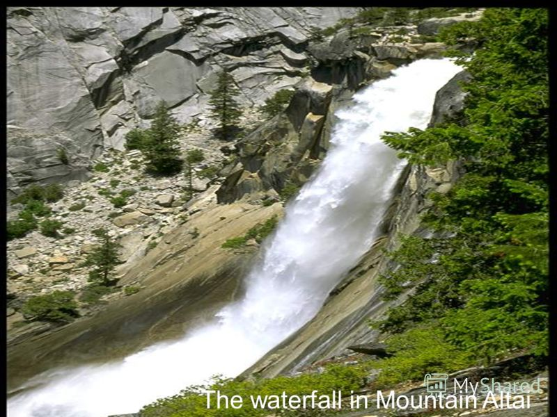 The waterfall in Mountain Altai