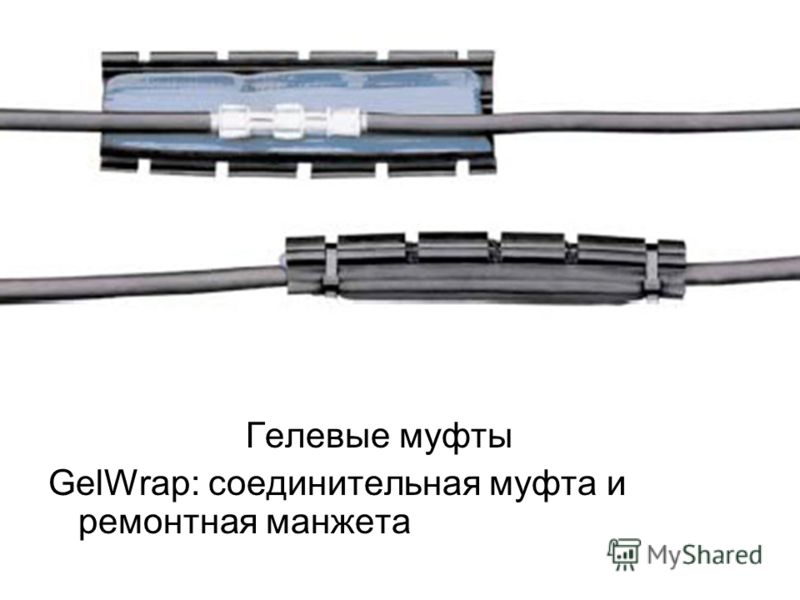 кабель ркгм 1.5 цена в самаре
