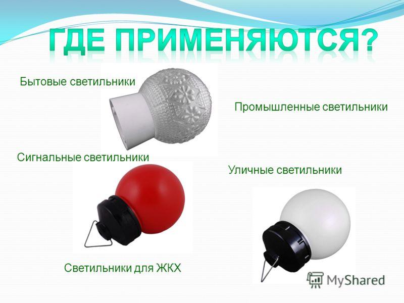 Лампа светодиодная BIOLEDEX ® для растений ЦокольE27 ЦветностьКрасно-синяя Угол свечения40° Световой поток---- Температура---- Напряжение230V РазмерD 120mm Потр. Мощность4 Вт Срок службы~ 50000 часов Замена---- Применяется для подсветки растений и ра
