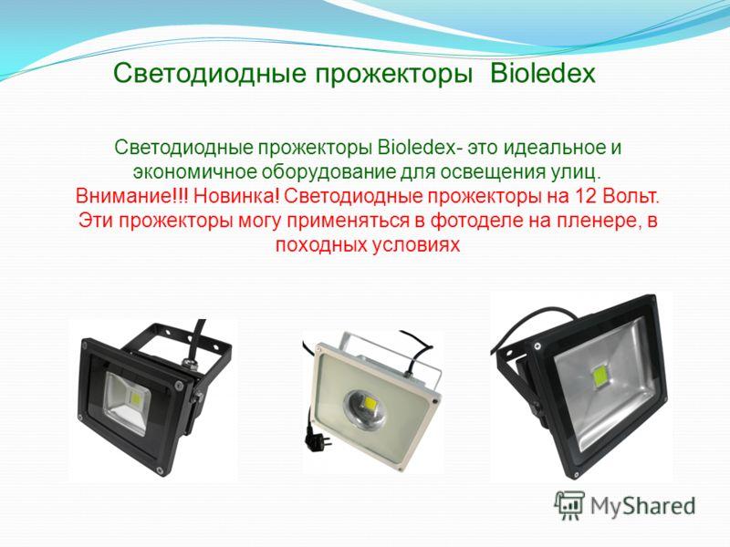 Замена стандартных ламп в стандартных светильниках
