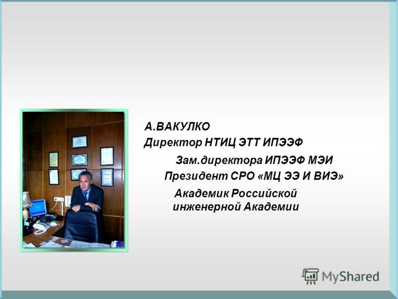 30 Москва, 111250, Красноказарменная ул., 13 Тел/факс: 362-72-65 / 918-13-71