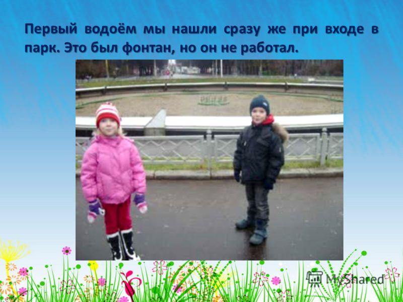 В субботу мы пошли гулять в Сокольнический парк любоваться осенней природой и водоёмами парка. Наш поход начался от станции метро Сокольники.