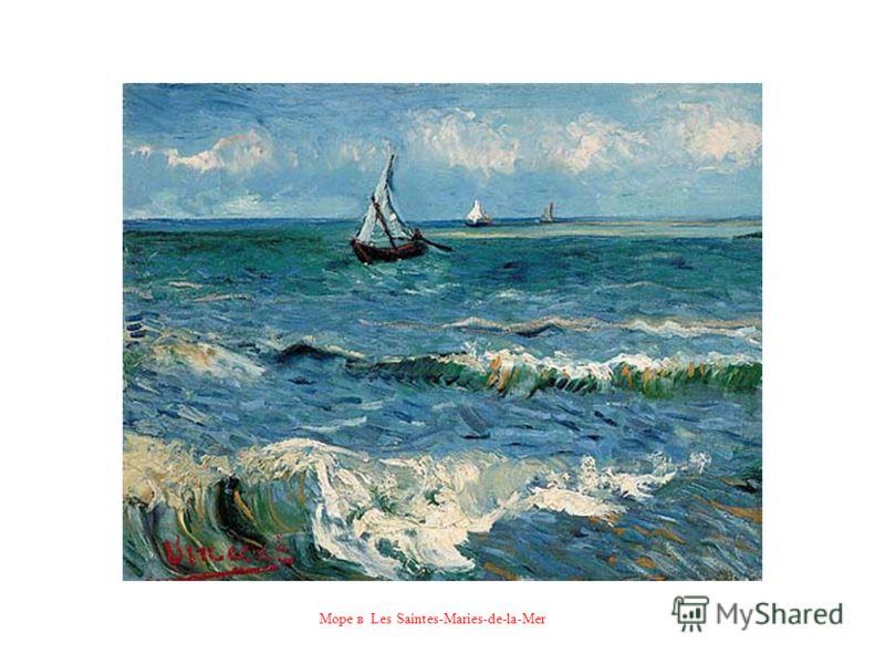 Море в Les Saintes-Maries-de-la-Mer