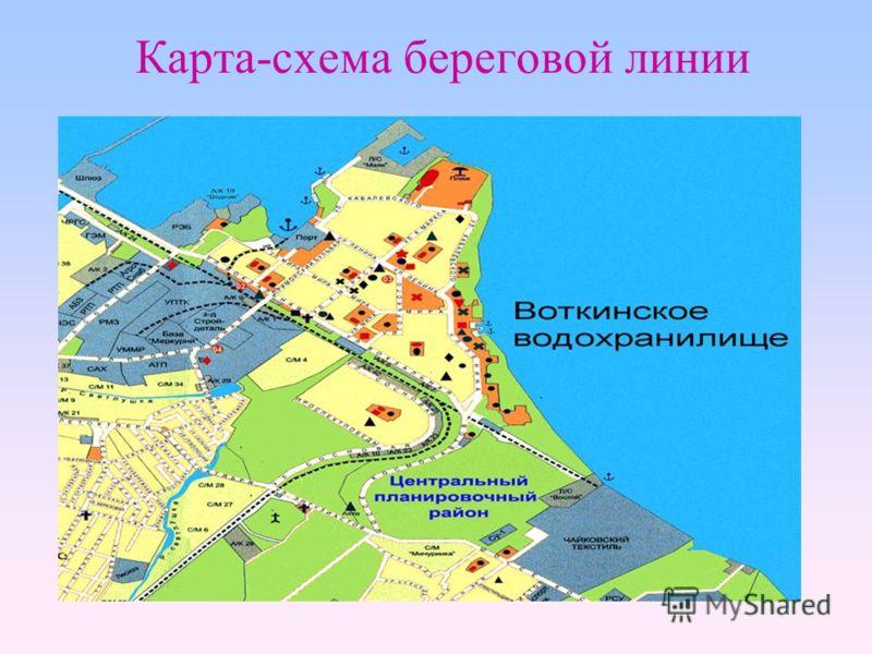 Карта-схема береговой линии