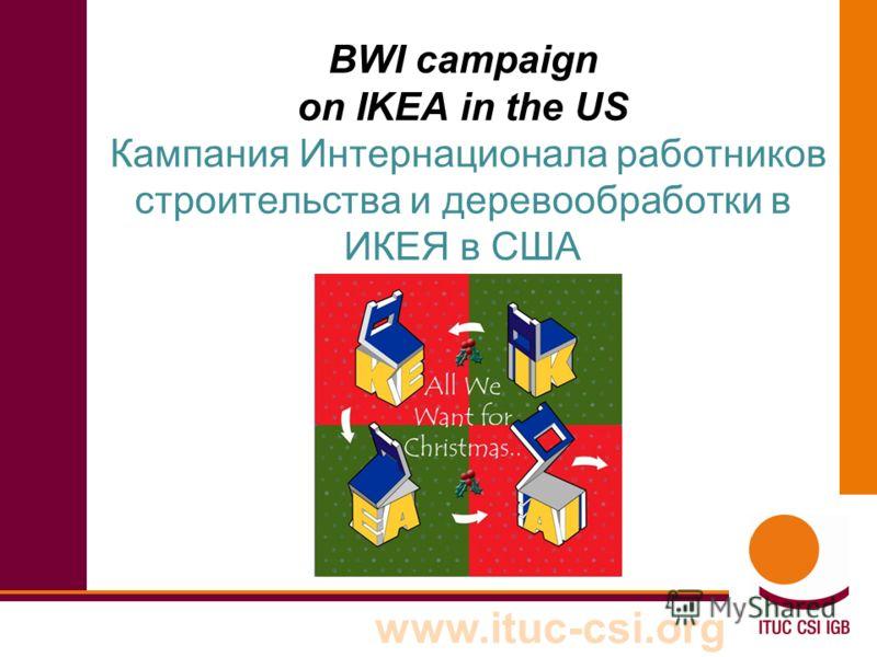www.ituc-csi.org BWI campaign on IKEA in the US Кампания Интернационала работников строительства и деревообработки в ИКЕЯ в США