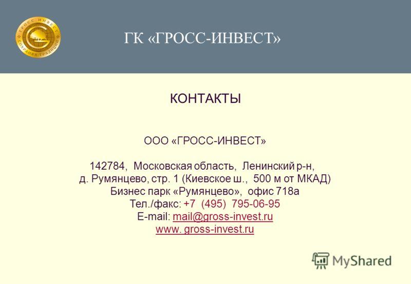 Спортивные и развлекательные сооружения Боровского Эко-Курорта
