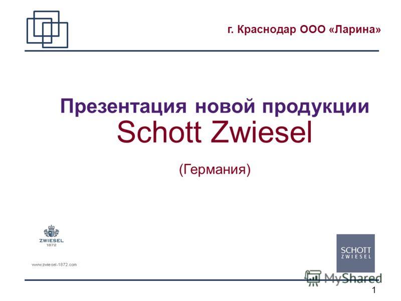 1 Презентация новой продукции Schott Zwiesel (Германия) г. Краснодар ООО «Ларина»