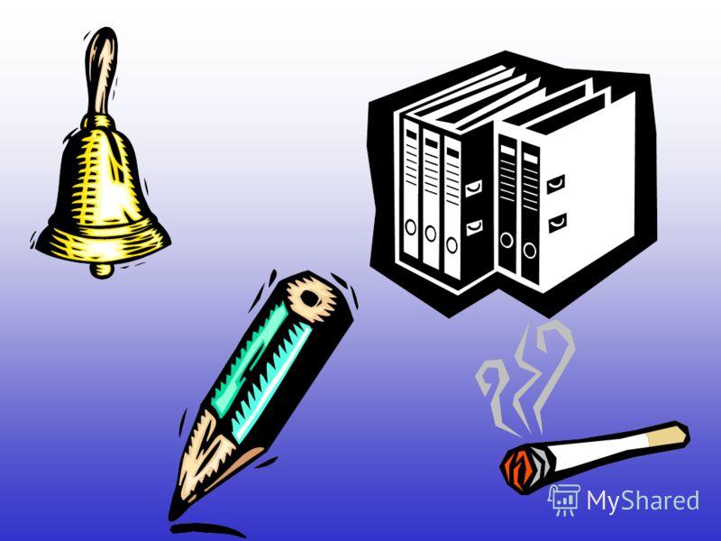 Игра «Четвёртый лишний» Найдите «четвёртый лишний»предмет, который может стать причиной пожара.