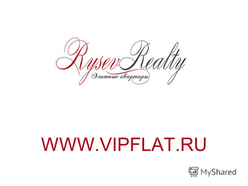 WWW.VIPFLAT.RU