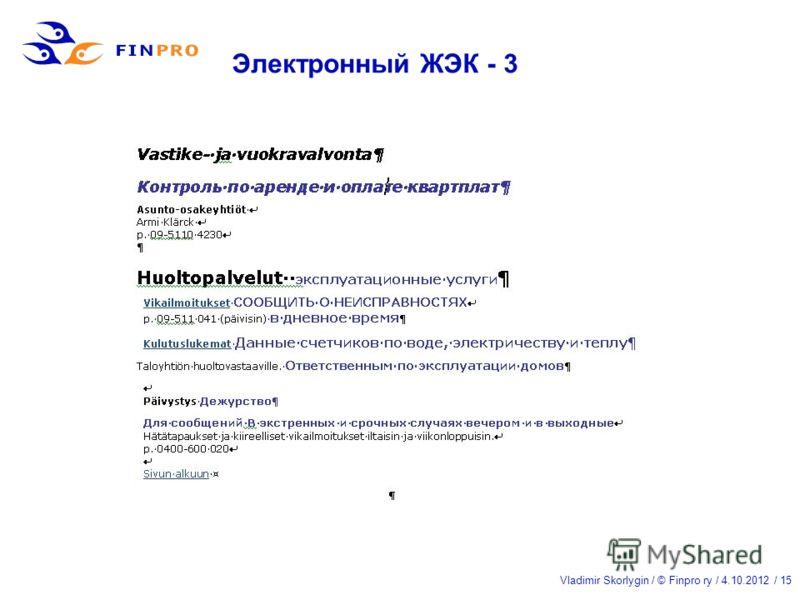 Vladimir Skorlygin / © Finpro ry / 21.7.2012 / 15 Электронный ЖЭК - 3
