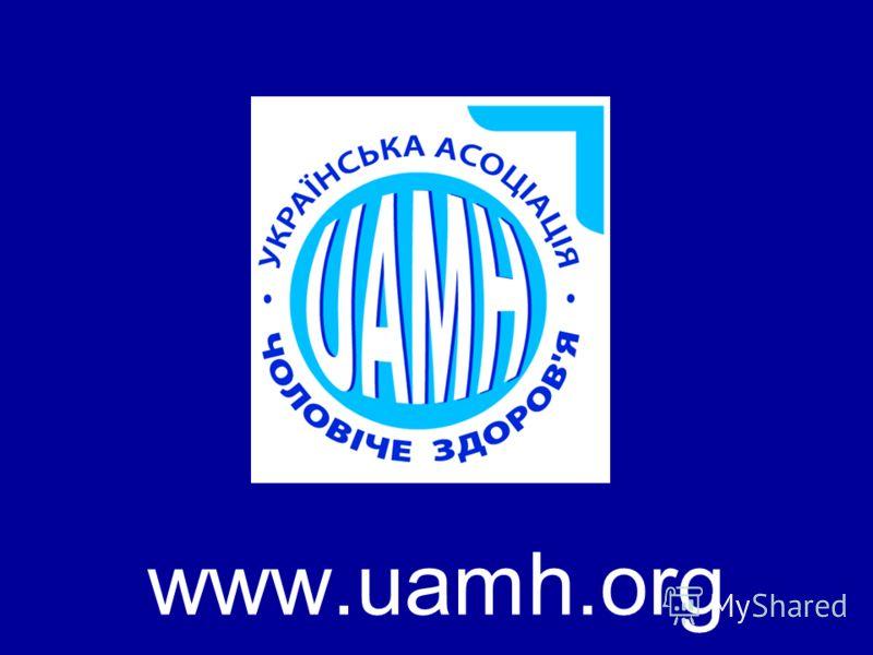 www.uamh.org
