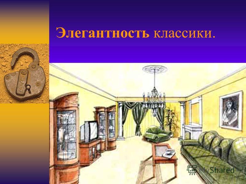 Нестандартная геометрия комнаты подчеркивается стильным дизайном интерьера.