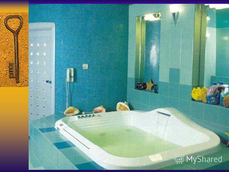 Ванная комната Мы направляемся в ванную комнату сразу после сна. Этот визит должен быть первым приятным моментом наступающего дня. От внешнего вида и удобства этого помещения порой зависит наше настроение. Хорошо, когда помещение, предназначенное для