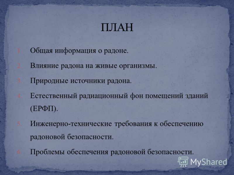 Выполнила студентка 3 курса 1 группы Вялова Карина Сергеевна
