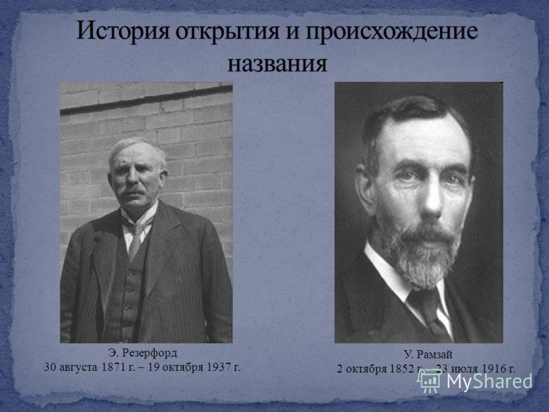 http://www.gornovosti.ru/tema/special/radiatsiya-iz-podvala.htm