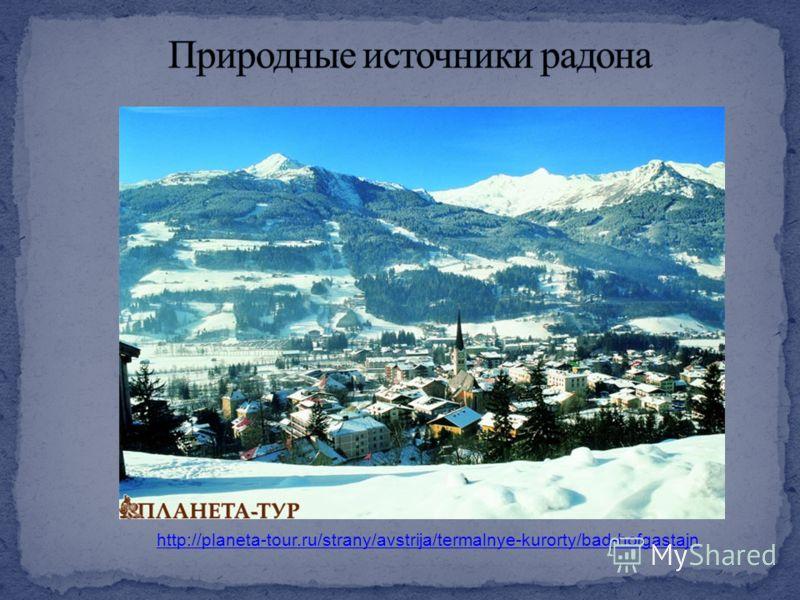 http://para.by/referat-html/3977_referat_k1.htm