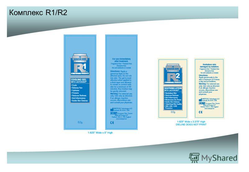 Water-Jel Комплекс R1/R2