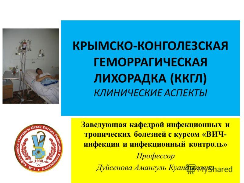 Слободская больница вакансии
