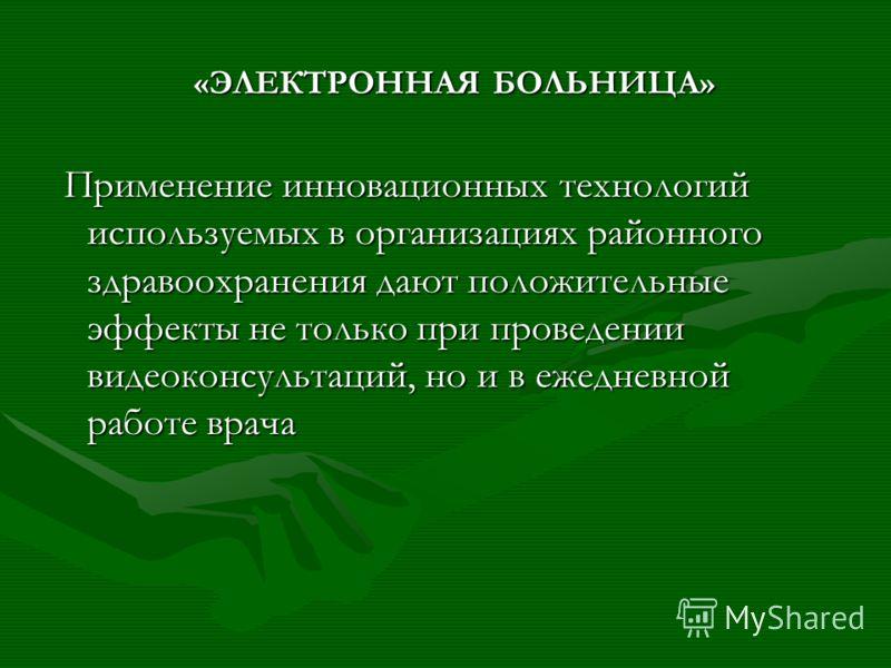 Хирурги 6 больницы днепропетровск