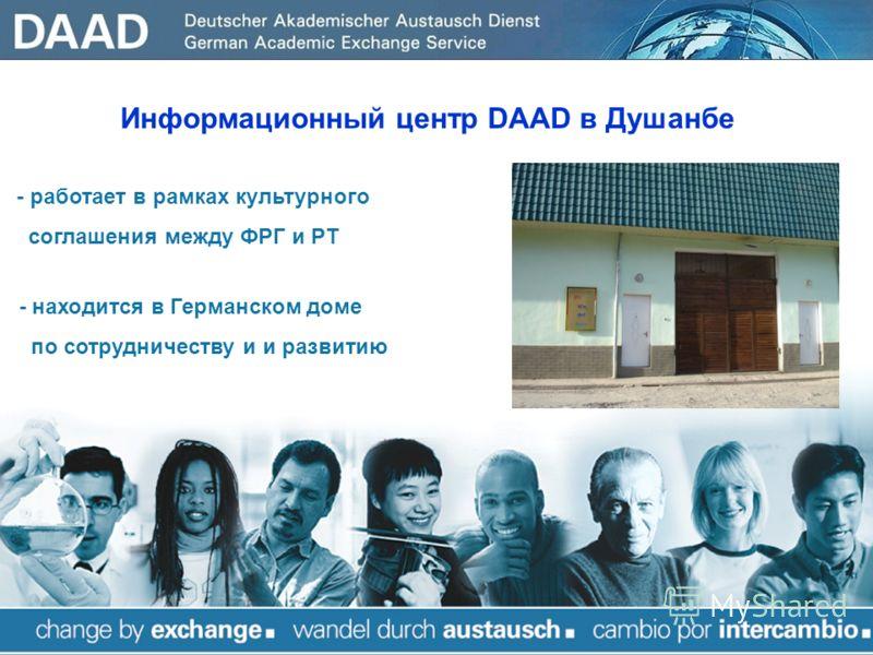 Информационный центр DAAD в Душанбе - находится в Германском доме по сотрудничеству и и развитию - работает в рамках культурного соглашения между ФРГ и РТ