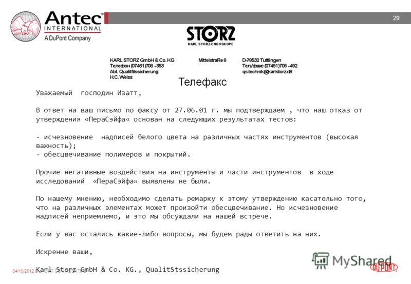 29 28/07/2012 DUPONT CONFIDENTIAL Телефакс Уважаемый господин Изатт, В ответ на ваш письмо по факсу от 27.06.01 г. мы подтверждаем, что наш отказ от утверждения «ПераСэйфа« основан на следующих результатах тестов: - исчезновение надписей белого цвета