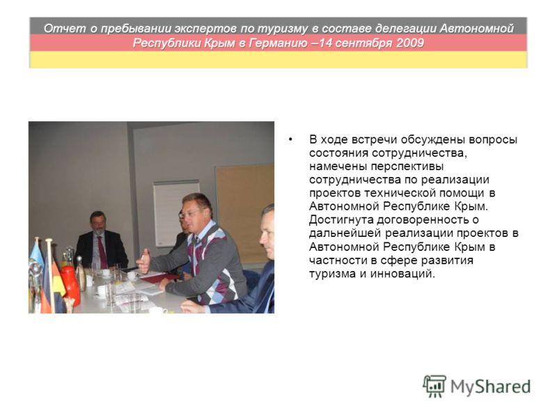 В ходе встречи обсуждены вопросы состояния сотрудничества, намечены перспективы сотрудничества по реализации проектов технической помощи в Автономной Республике Крым. Достигнута договоренность о дальнейшей реализации проектов в Автономной Республике
