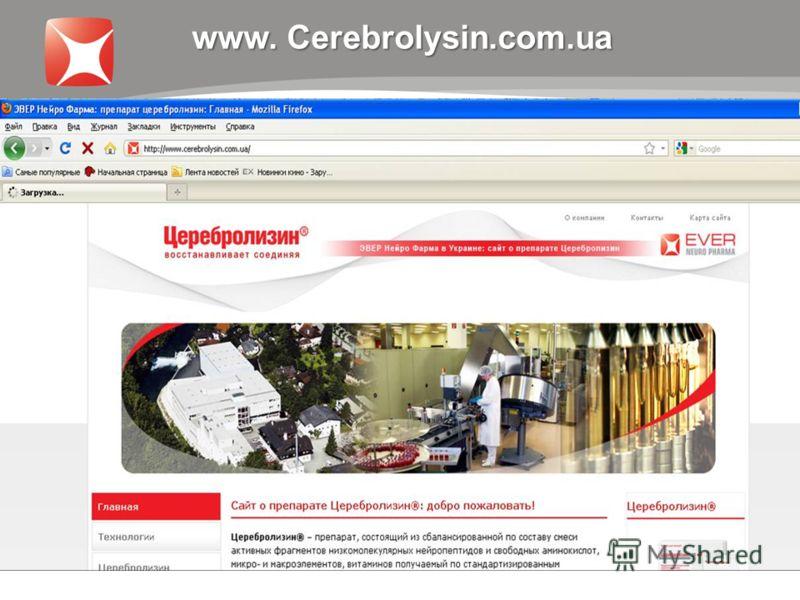 www. Cerebrolysin.com.ua