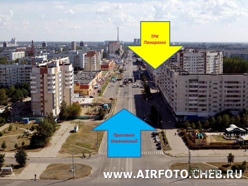 ТРК Панорама Проспект Ульяновский