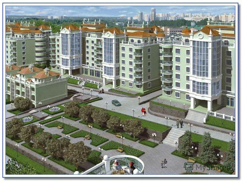 Жилой комплекс «Мечта» Мы предлагаем вам жилье в экологически чистом районе! Квартиры удобной планировки Построены из экологически чистых строительных материалов