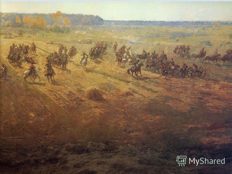 На фрагменте изображены французские позиции. На переднем плане левый край разворачивающейся французской артиллерии генерала Сорбье. На заднем плане, правее корпусов маршалов Даву и Нея, видна Старая гвардия Наполеона. Она стоит слева от Шевардинского